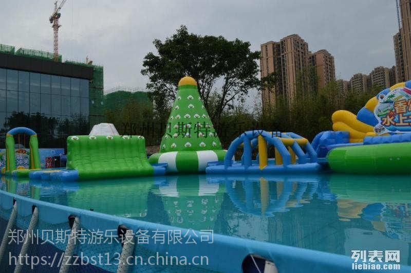 辽宁葫芦岛支架水池游泳池水上的水乐园