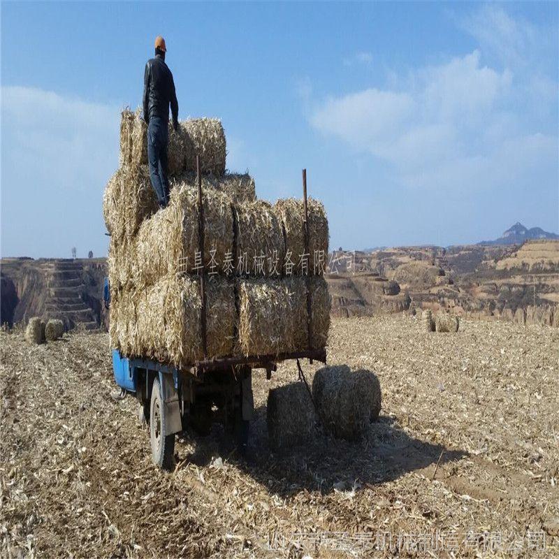 优质苞米秸秆粉碎打包一体机 自动化秸秆打捆机