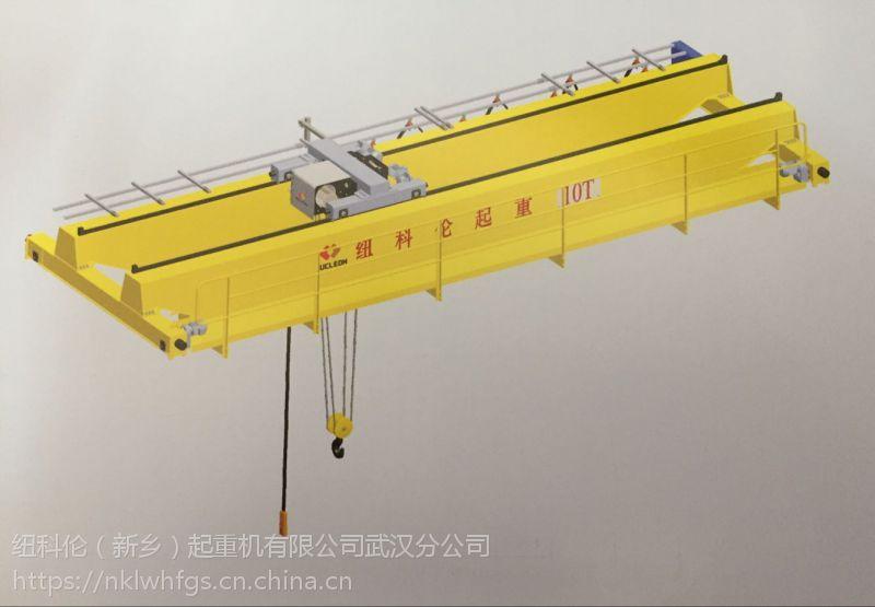 武汉铸造吊运熔融金属冶金铸造起重机选武汉卫华纽科伦起重