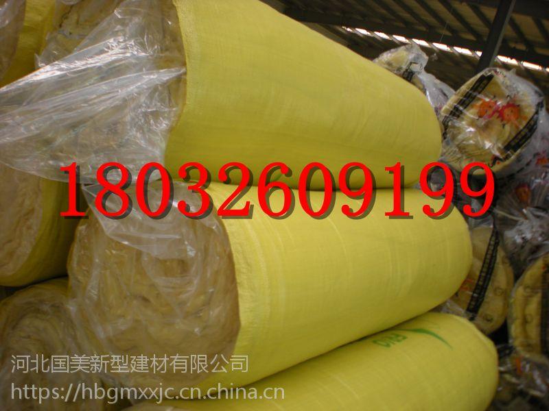 胶州市5公分100kg超细玻璃棉每立方报价 7公分新型玻璃棉