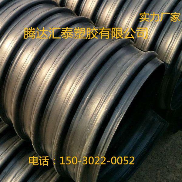 辽阳聚乙烯钢带增强管@信誉第一