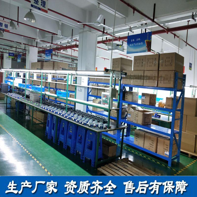 济南瀚达电子科技有限公司工厂概况