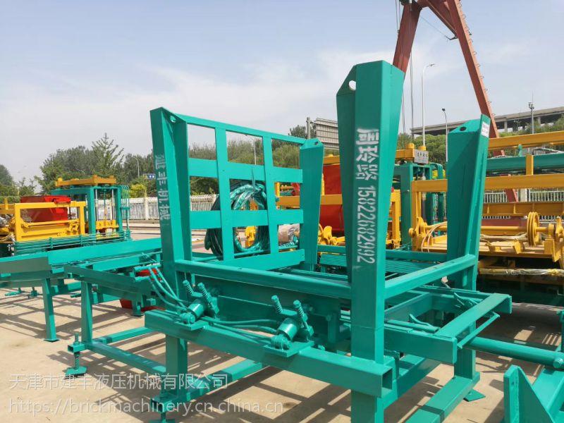 供应陕西井字植草砖制砖机彩色路面砖机厂选建丰砖机