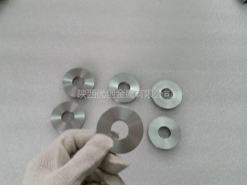 钼加工价 定制加工 厂家生产 价格合理 质量可靠 钼垫片