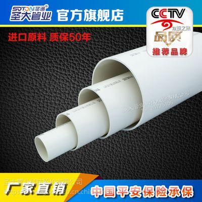 潍坊圣大管业PVC硬管排水管螺旋消音排水管道系统厂家直销