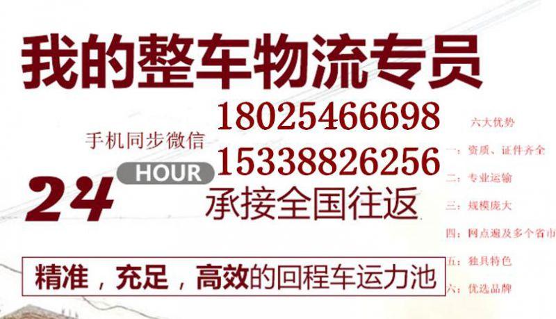 http://himg.china.cn/0/4_160_1033293_800_459.jpg