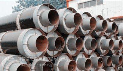 鑫方略DN400蒸汽钢套钢保温管Q235厂家