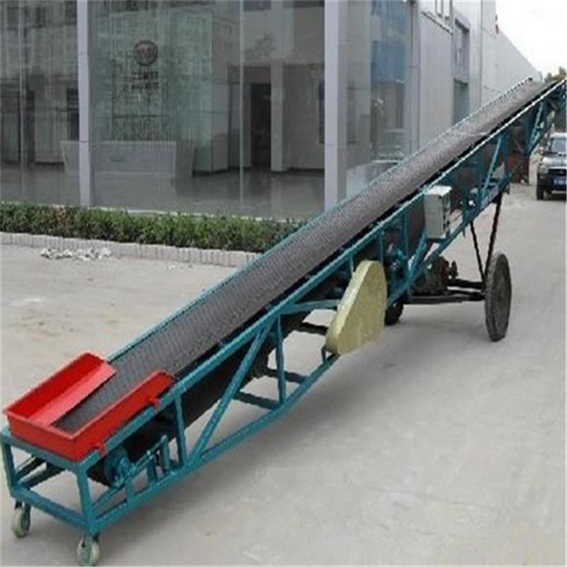 电动货物装卸运料机 六九重工多种样式大型皮带输送机