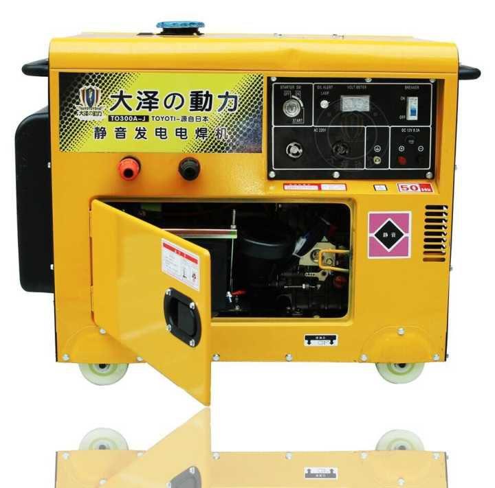 移动静音款式300A柴油发电电焊机