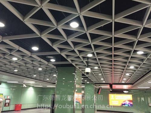 广州德普龙槽型铝格栅加工定制厂家销售