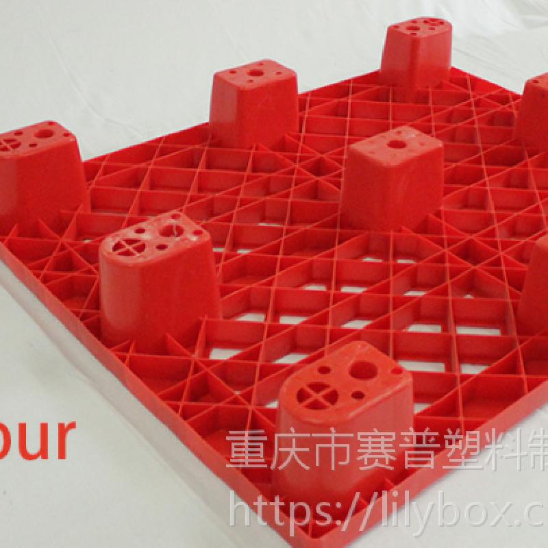 重庆红色塑胶卡板厂家直销