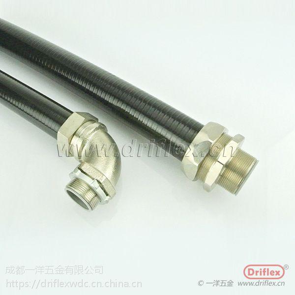 双勾平包管 不锈钢双扣管 防水阻燃平包塑金属穿线软管,耐腐蚀