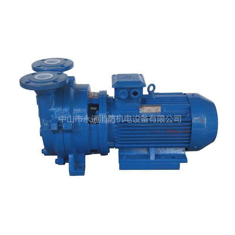 CDF2202-OAD2肯富来KENFLO水环式真空泵