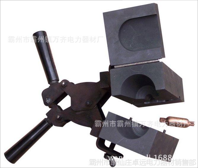 石墨模具厂家 放热 定制各种放热 夹具 热熔模具焊粉熔具