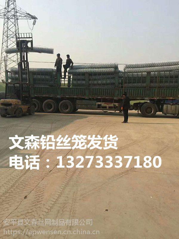 湖南郴州格宾网笼施工案例