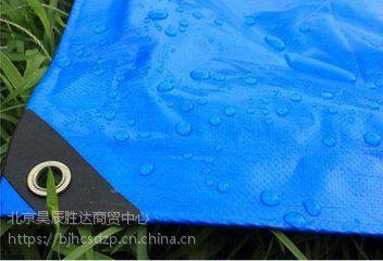 北京厂家低价批发防雨布帆布塑料篷布