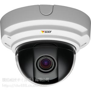 安讯士AXIS P3367-V 500万像素半球网络摄像机 卓越 5百万像素光敏固定半球形网络摄像机