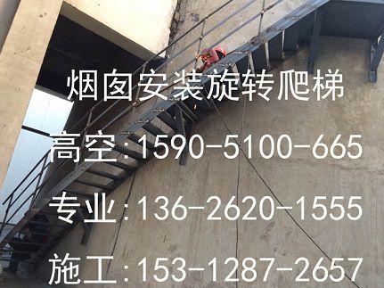 东兴市烟囱人工拆除新建价格低