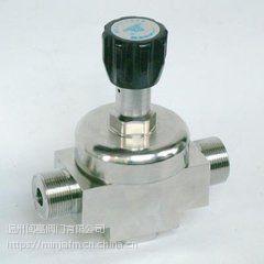 WR1系列不锈钢小流量减压器