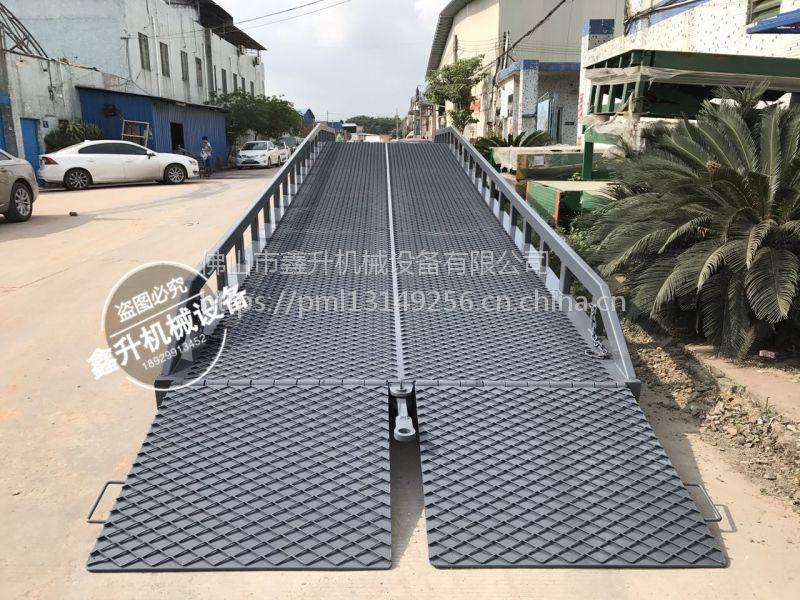 10吨 固定式登车桥 叉车装卸货平台 全液压驱动叉车平台 登车桥厂家