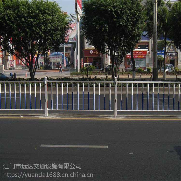 厂家定制道路城市护栏 人行道隔离栏【优质】