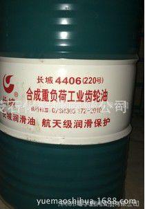 长城4406 合成重负荷工业齿轮油PAG型 100 150 220 320 460 680