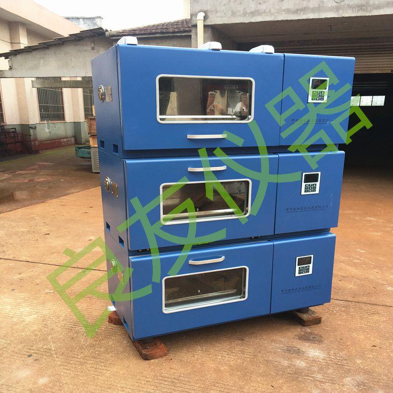 供应金坛良友ZQZY-CF组合式振荡培养箱 组合式光照振荡培养箱