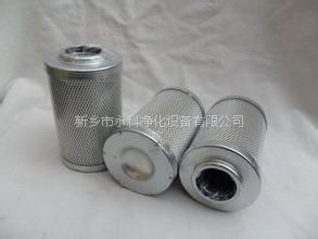 顶轴油泵滤芯HBX-250X10Q,华电滤芯专供