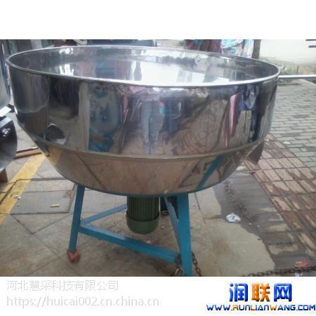 罗定塑料颗粒拌料机 立式螺带搅拌机