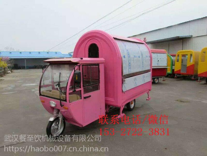 荆州多功能小吃车定做,小吃车价格