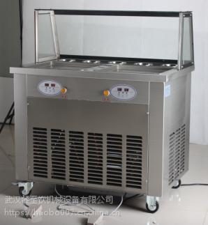 武汉炒冰淇淋机多少钱一台