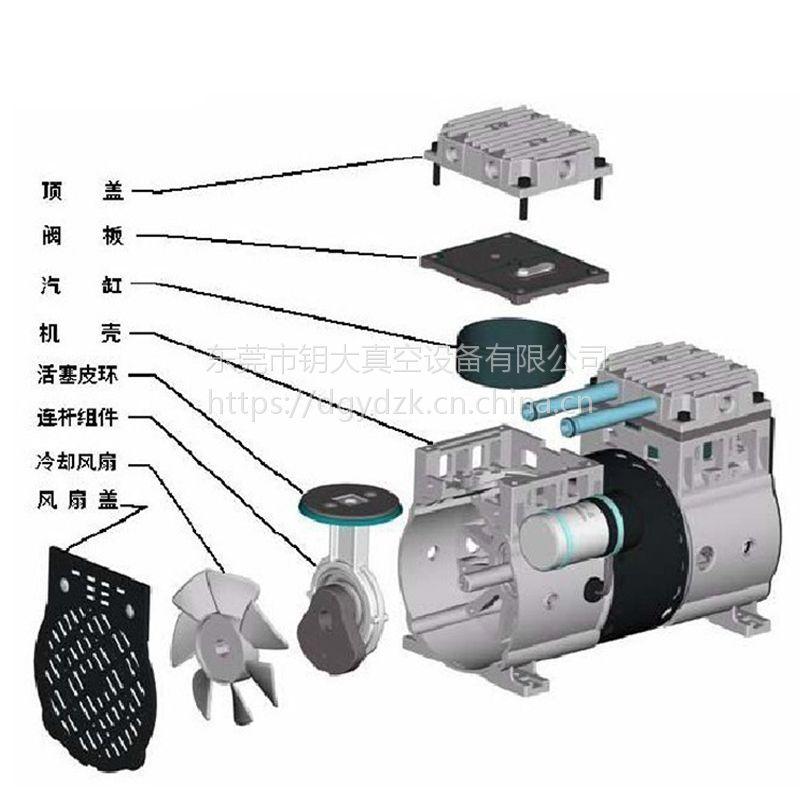 厂家销售无油真空泵JP140活塞真空泵铸铝材质