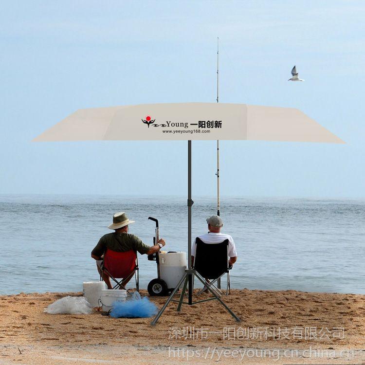 一阳创新智能自动遥控多功能户外大遮阳伞沙滩伞多用汽车智能移动车篷