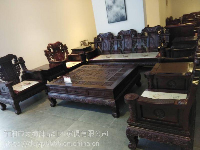 安徽淮南大清御品红木家具批发厂巴里黄檀标云沙发11件套