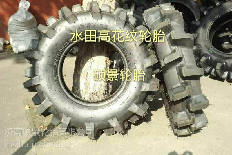 供应前进路宝通工程装载机16/70-20 铲车轮胎报价E3花纹加厚耐磨