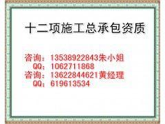 http://himg.china.cn/0/4_162_232482_240_180.jpg
