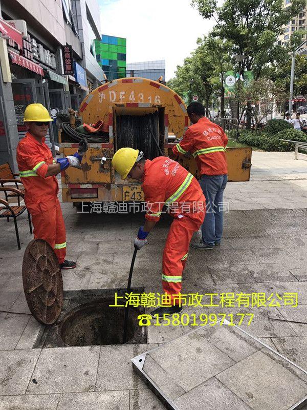 2017浦东新区乳山镇管道疏通【下水道疏通】