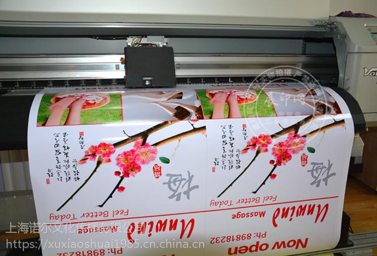 厂家直销高精度户内外背胶喷绘 可移背胶高清喷绘写真 防水防嗮