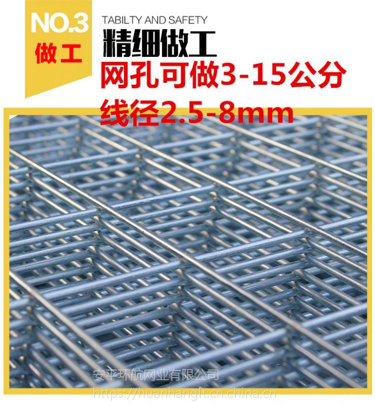 304不锈钢电焊网网片格子网网格子方孔网,耐潮不生锈,尺寸齐全