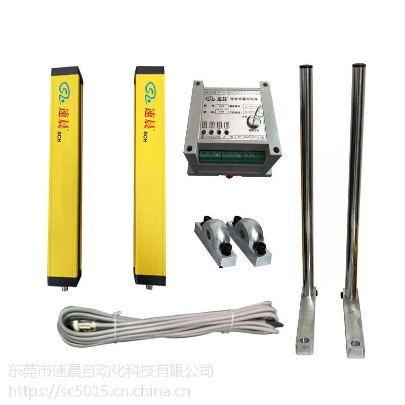 供应上海 江苏 浙江 光电保护器 安全对射保护光栅 光幕 速晨SCH1020