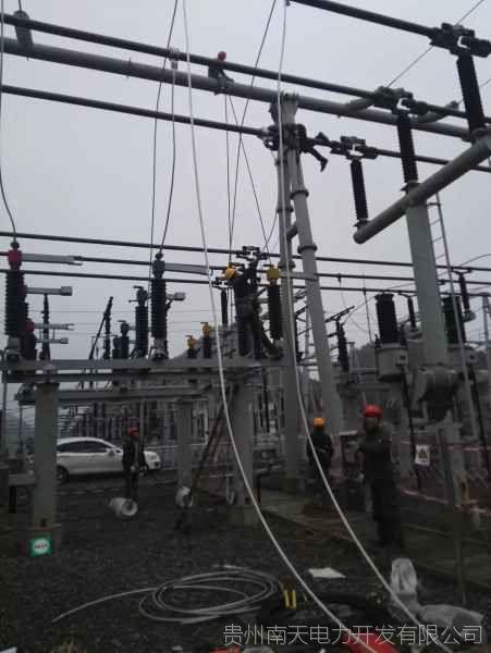 贵州六盘水左家营光伏发电站工程