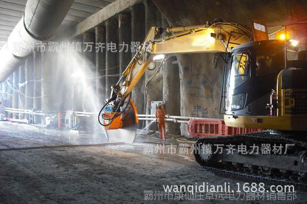北京 阿特拉斯 车载 岩石锯 岩石切割机 厂家直销