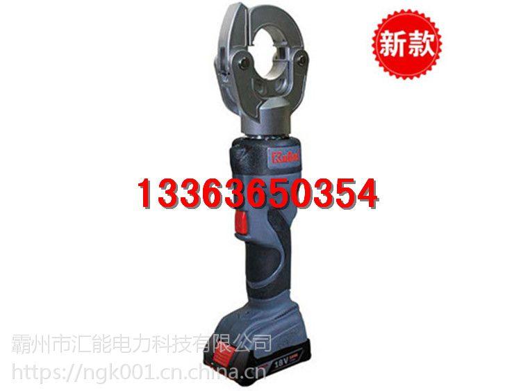 现货销售 美国KuDos K-PH240 充电式压接钳 迷你型液压钳汇能