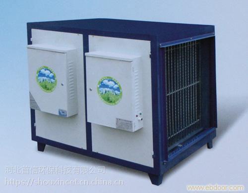河北首信处理设备厂家直销厨房专用油烟净化器 油雾净化器