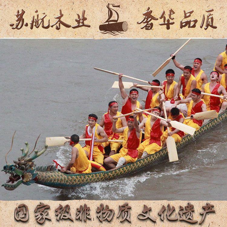 苏航现货直销端午节比赛标准龙舟12人玻璃钢龙舟船及配件