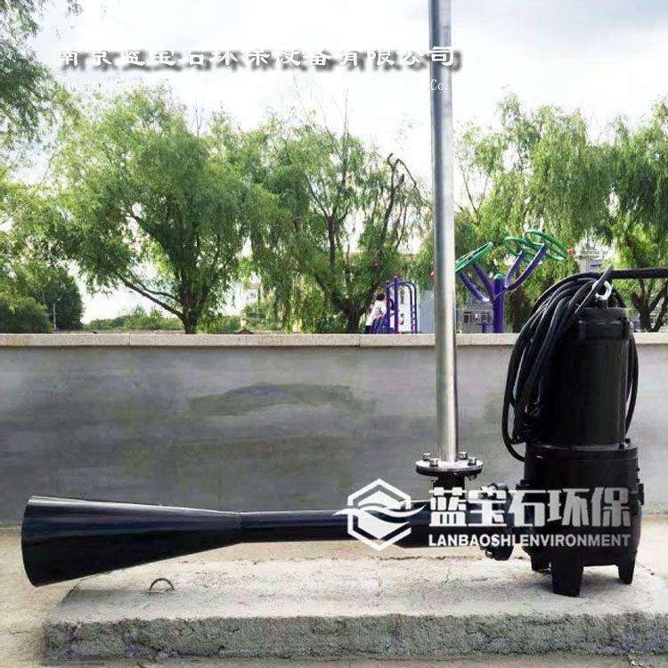 南京蓝宝石现货供应QSB3kw潜水射流式曝气机