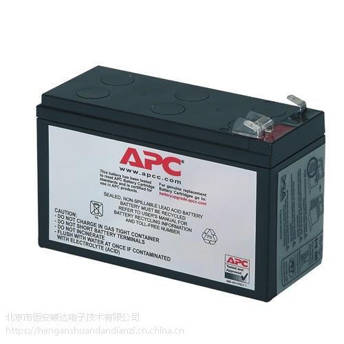 APC电源APC SURT5000UXICH 标准版 原装APC电源全国负责安装