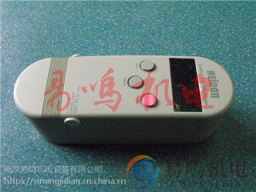 厂家推荐易鸣销售日本KETT红外线水分计FD-800 原装正品