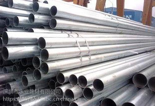 广东深圳佛山珠江镀锌钢管厂家精密管件