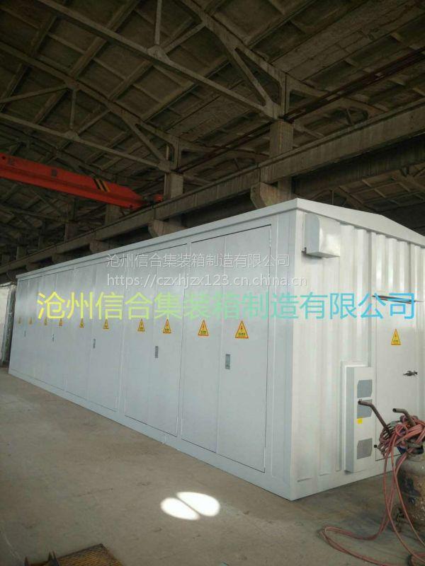 沧州预制舱厂家定制光伏预制舱,集装箱式二次设备预制箱